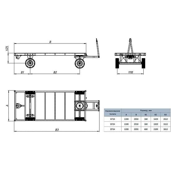 БТ К 3, платформа 1250х3000 мм, каркасная